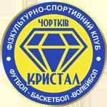 """ФСК """"Кристал"""" Чортків"""