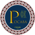 """Росава"""