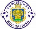 """""""Софія"""" Софіївська Борщагівка"""
