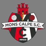 """""""Монс Кальпе"""" Гибралтар"""