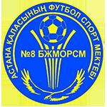 СДЮШОР-8 Нур-Султан