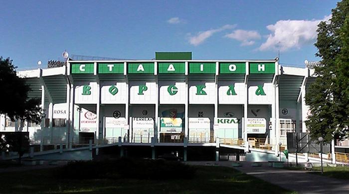 """На матче """"Ворскла"""" - """"Динамо"""" ожидается более 10-ти тысяч болельщиков"""