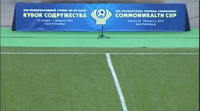 Кубок Содружества-2014: день девятый (обновляется)