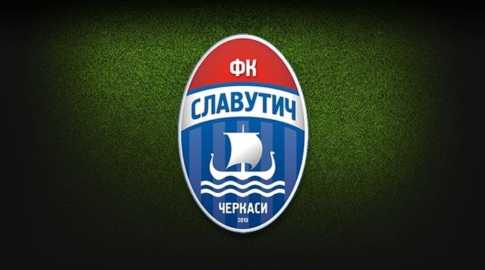 """У ФК """"Славутич"""" новий почесний президент"""