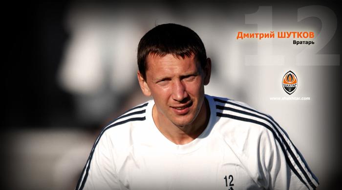 """Дмитрий Шутков: """"Интересно посмотреть на молодых вратарей"""""""