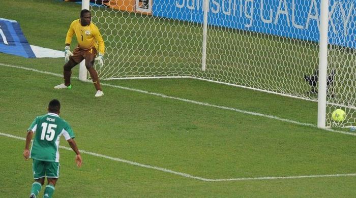 Кубок Африки. Финал. Нигерия - Буркина-Фасо 1:0. When Sunday comes