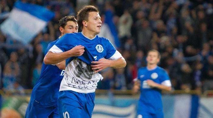 Евгений Коноплянка - лучший украинский футболист 2012 года по версии читателей FootBoom.com