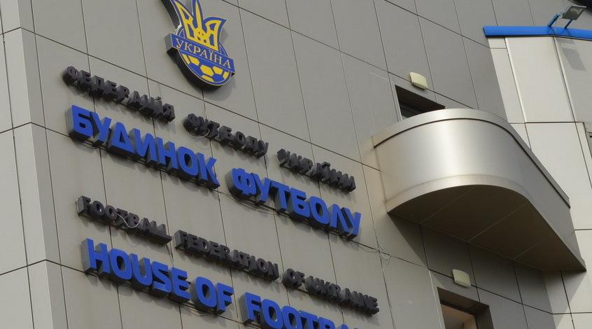 СМИ: ФФУ решила дистанцироваться от нарушения устава