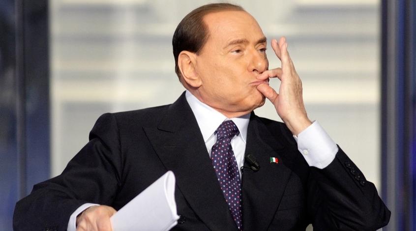 """Берлускони готов продать """"Милан"""""""