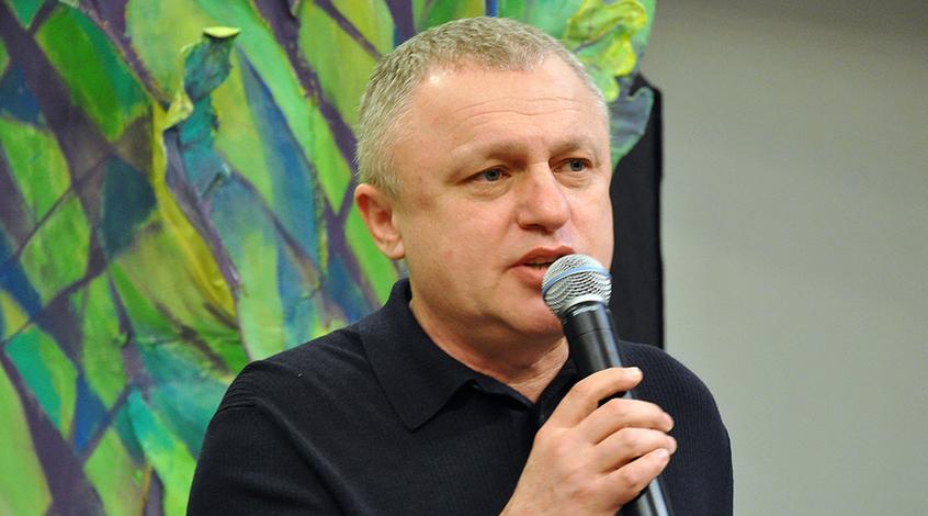 """Игорь Суркис: """"Впечатление испортила выходка болельщиков"""""""