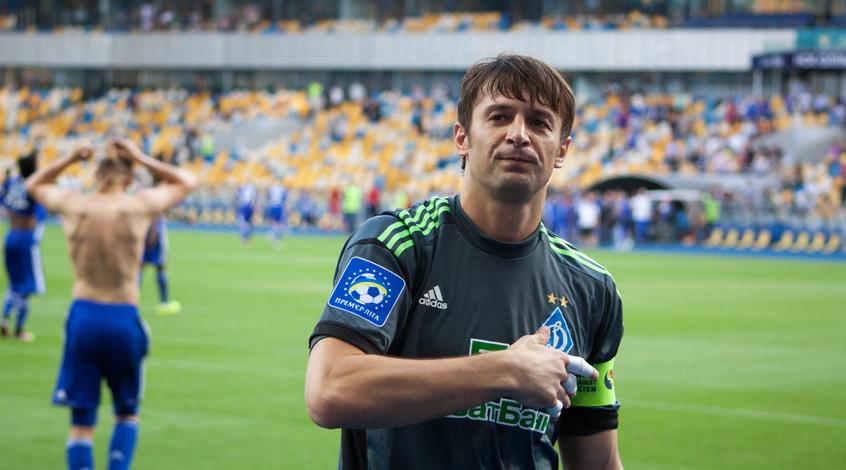 Александр Шовковский сыграл свой 400-й матч в украинской элите