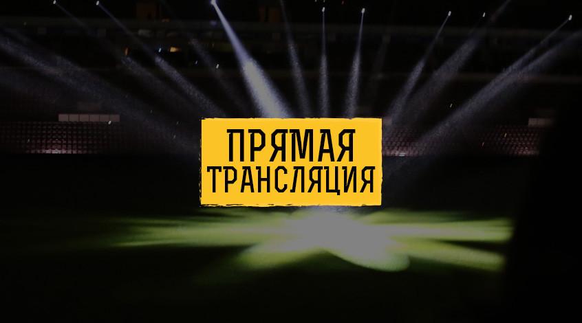 """Товарищеский матч. """"Заря"""" - """"Ракув"""" (Польша). Прямая трансляция"""