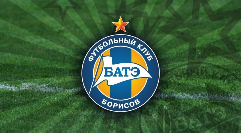 Определился обладатель Суперкубка Беларуси-2017