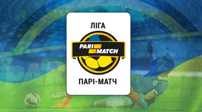 Даты и время начала матчей 21-го тура Лиги Пари-Матч