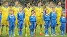 Расписание матчей сборной Украины на Евро-2016