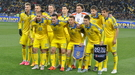 William Hill: коэффициент на победу Испании на Евро - 6,50, коэффициент на победу Украины - 101,00