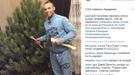 Российский футболист пошутил про отсутствие у него трофеев