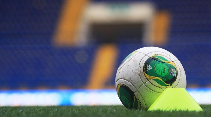 В Болгарии пройдет международный футбольный турнир для бездомных
