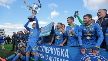 БАТЭ выиграл Суперкубок Беларуси