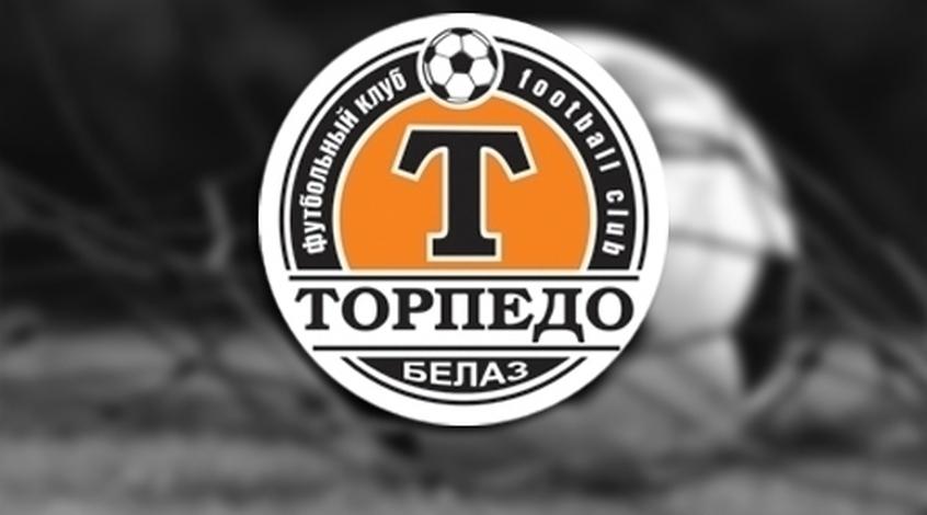 "Украинский вратарь покинул ""Торпедо"" (Жодино)"