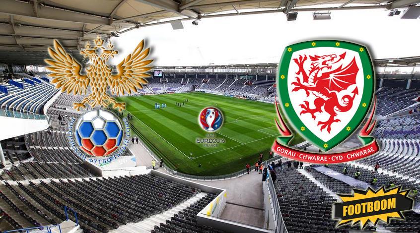 Россия - Уэльс 0:3. Бэйлом об тейбл