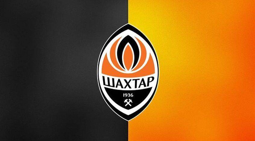 """Как устроена Академия """"Шахтера"""" под Киевом? (Видео)"""