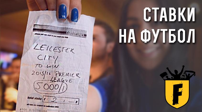 """""""Динамо"""" (Бр) - """"Смолевичи"""": высокой результативности не ждём"""