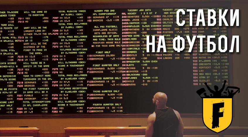 """""""Лечче"""" - """"Торино"""": прогноз матча"""