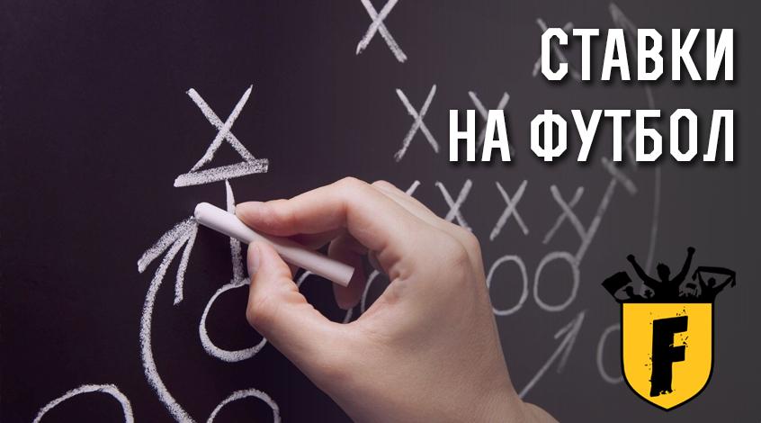 """Байер"" – ""Штутгарт"": прогноз Алексея Андронова"