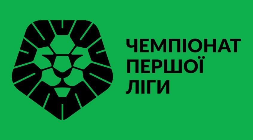 """Первая лига. 22-й тур. """"Металлист 1925"""": опять ничья"""