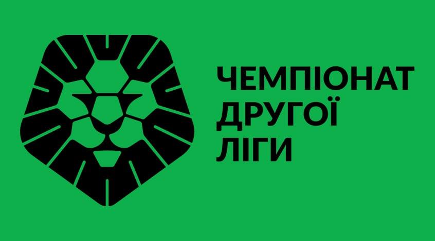 """Вторая лига. 16-й тур. """"Точка"""" """"Кривбасса"""""""