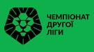 """""""Тернопіль"""" розпочав процедуру атестаціїдля участі у Другій лізі"""