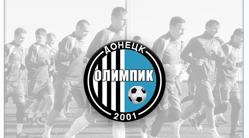 """""""Олимпик"""" поздравляет с Новым годом (Видео)"""