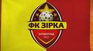 """Офіційно: Полегенько, Цюпа та Оганесян залишили """"Зірку"""""""