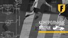 """Первая лига. Товарищеские матчи. Крепок """"Металл"""""""