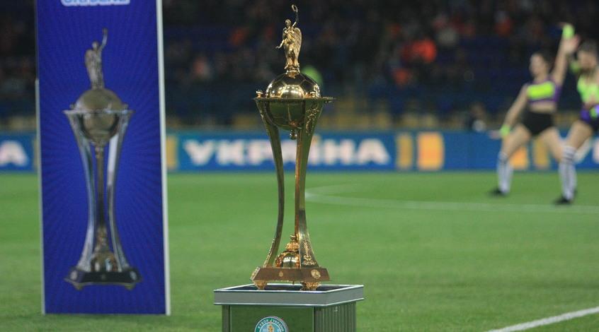 Стали известны все участники 1/8 финала Кубка Украины