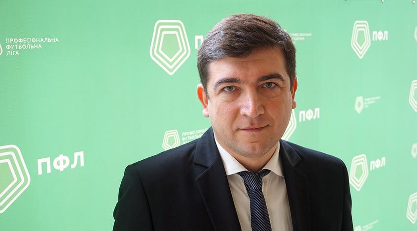 """Сергій Макаров: """"На даний момент є надія, що всі клуби ПФЛ продовжать змагання"""""""