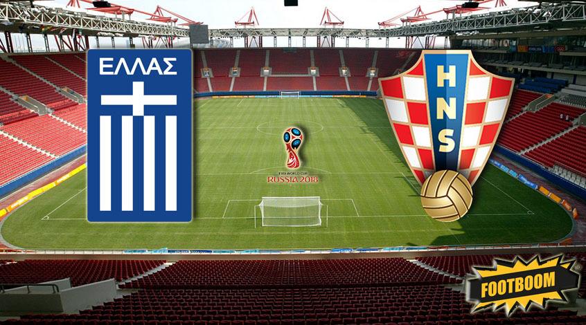 Греция - Хорватия. Анонс и прогноз матча