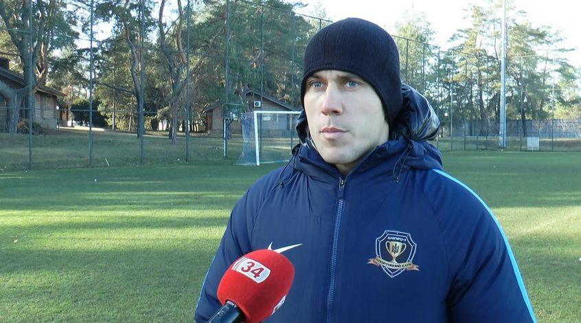 """Сергій Кравченко: """"Я отримав тренерську ліцензію А, але хочеться ще пограти"""""""