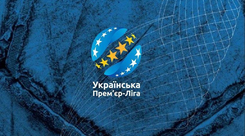 """Победная серия """"Шахтёра"""", первый матч Дулуба, и другие интриги 7-го тура УПЛ"""