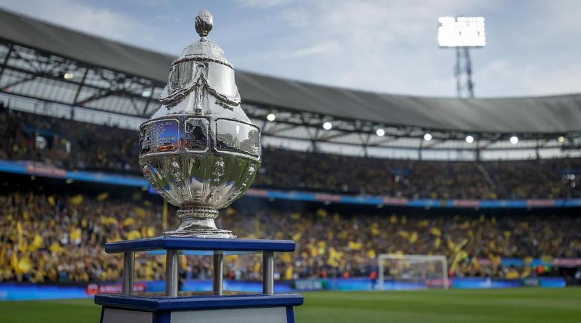 Кубок Голландии. 1-й раунд