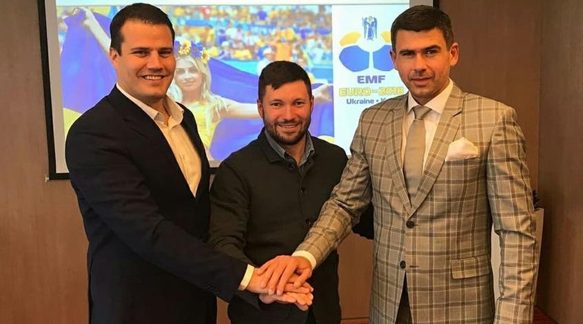 Украина примет Чемпионат Европы-2018 по мини-футболу!