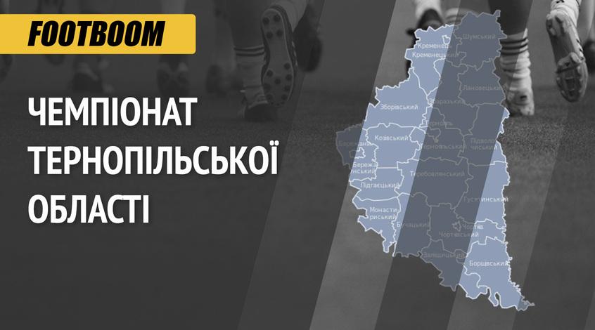 """Чемпіонат Тернопільської області. 7-й тур. Перша перемога """"Колоса"""", нічия у битві лідерів"""