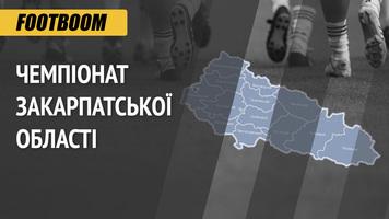 Чемпіонат Закарпатської області. 3-й тур. Огляд матчів