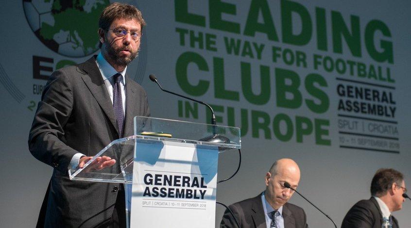 Андреа Аньелли покинул пост главы Ассоциации европейских клубов (ECA)
