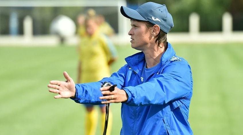 Жіночий футбол: Португалія - Україна 1:1