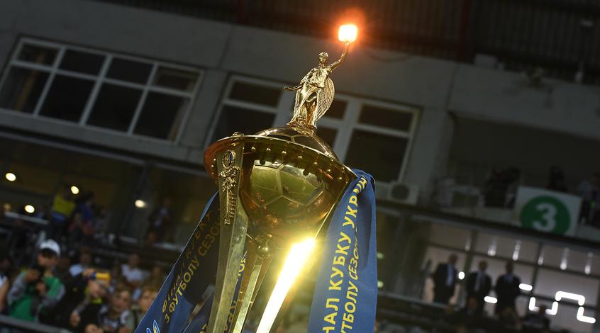 Стали відомі всі півфіналісти Кубку України. Жеребкування відбудеться 4 березня
