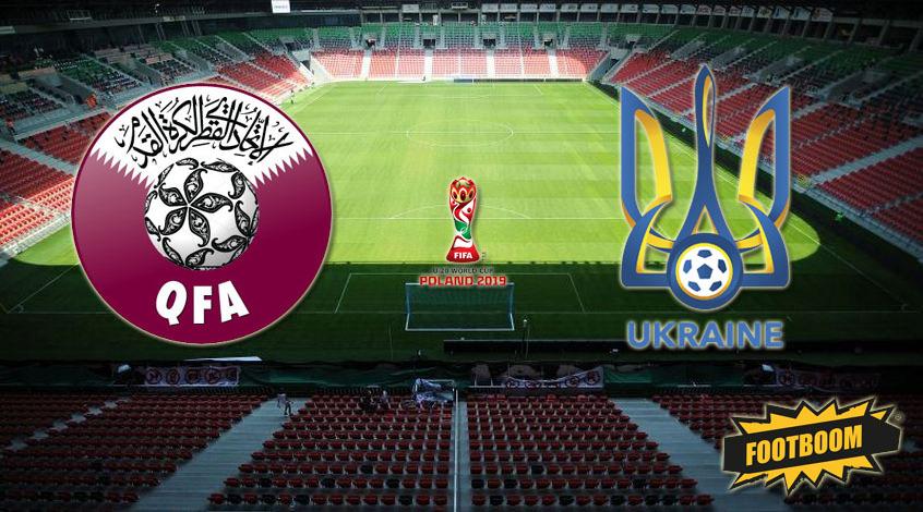 ЧМ-2019 U-20. Катар – Украина. Анонс и прогноз матча