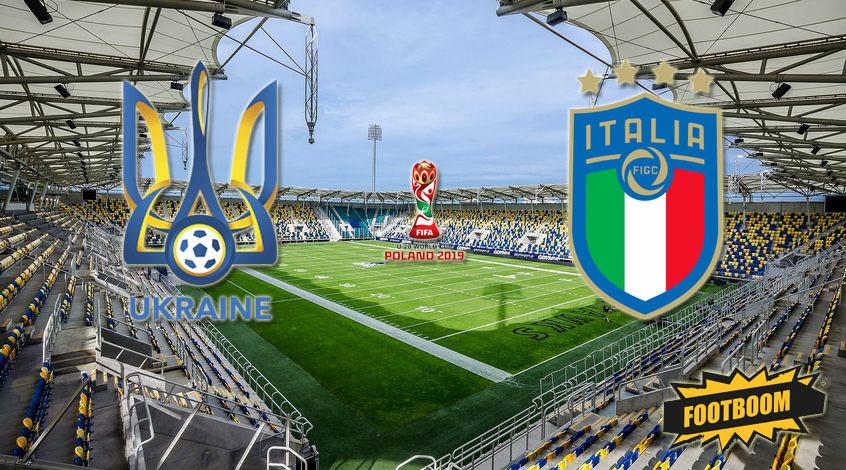 ЧМ-2019 U-20. Украина – Италия. Анонс и прогноз матча
