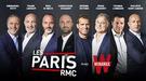 """""""Нант"""" – """"Париж"""": прогноз RMC (безопасная ставка дня)"""